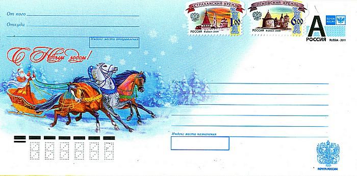 Сколько марок надо клеить на конверт по москве 2018