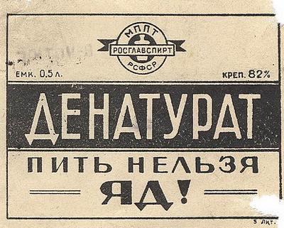 Начальник медслужбы Черниговского военного госпиталя задержан при получении взятки - Цензор.НЕТ 1689