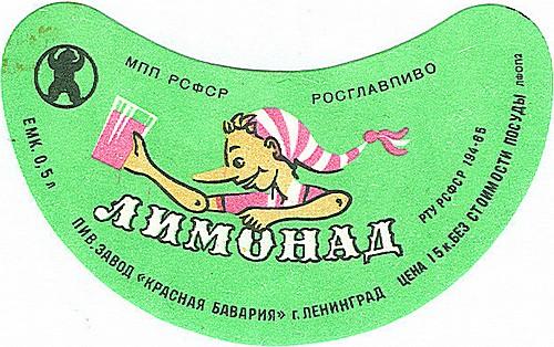 1gazirovka_ussr_131.jpg